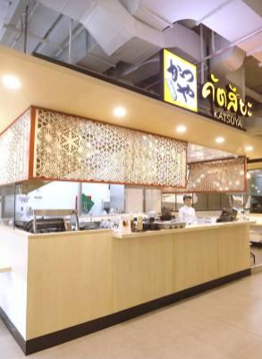 Katsuya@Food Heaven