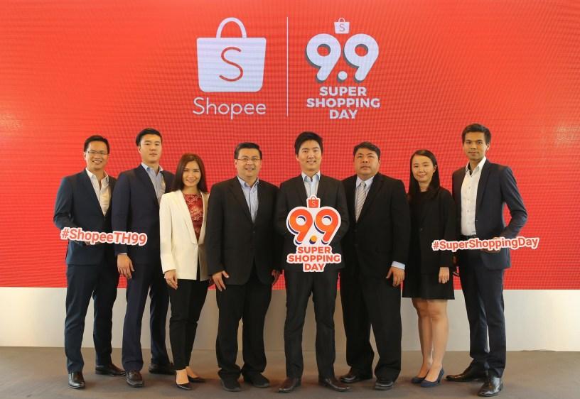 Shopee 9.9 Super Shopping Day