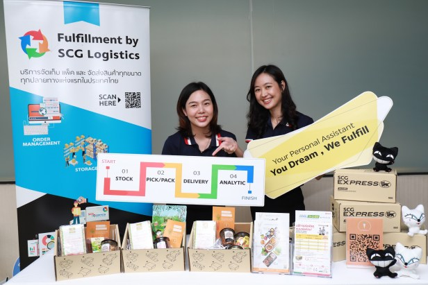 Fulfillment by SCG Logistics