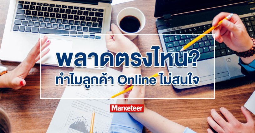 E-Commerce Open