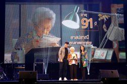 "BRANDED CONTENT & ENTERTAINMENT_Grandma's Net Idol_เธ""เธธเธ""เธขเธฒเธขเนเธเธฐเธเธฅเนˆเธญเธ‡"