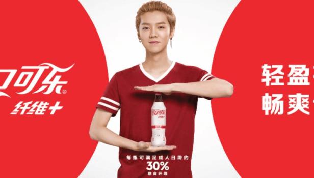 ชาวจีน Coca-Cola