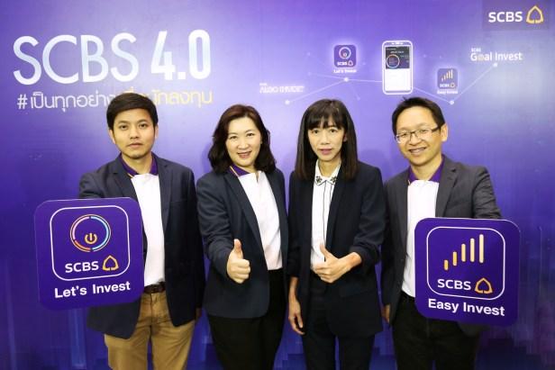 1-SCBS-3