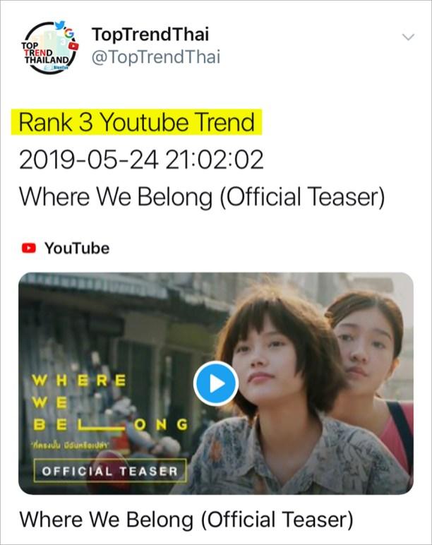 2-3_Youtube Trend