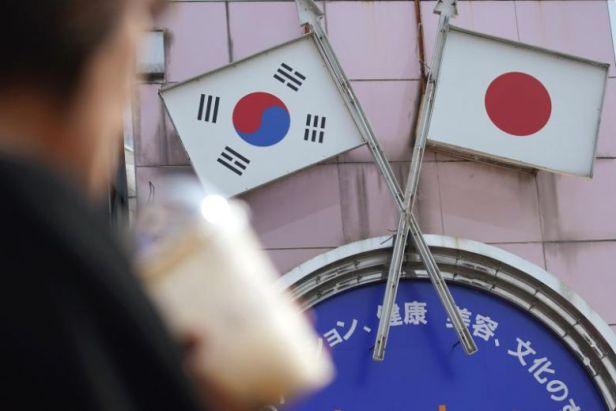 ตอบโค้ เกาหลีใต้ญี่ปุ่น