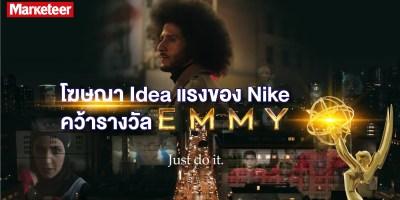 NikeAd_Web