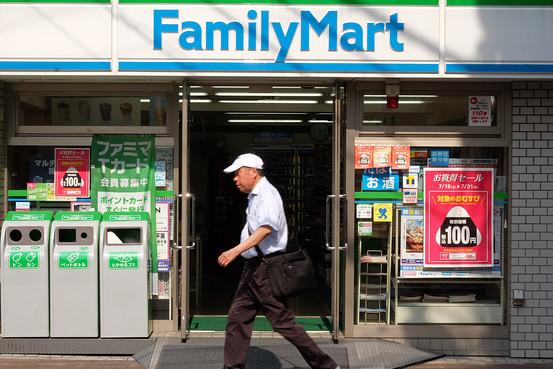 สะดวกซื้อ Family Mart