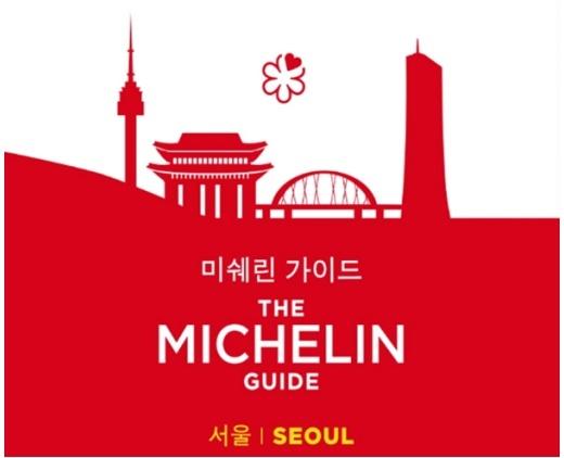 Michelin Star 2