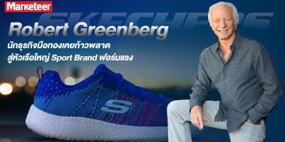 Greenberg 4