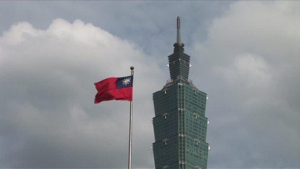 Teipei 101 Flag ไต้หวัน