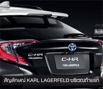 ภาพรถ Toyota (3)