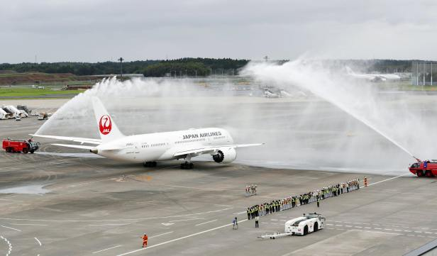 Japan Airlines 5