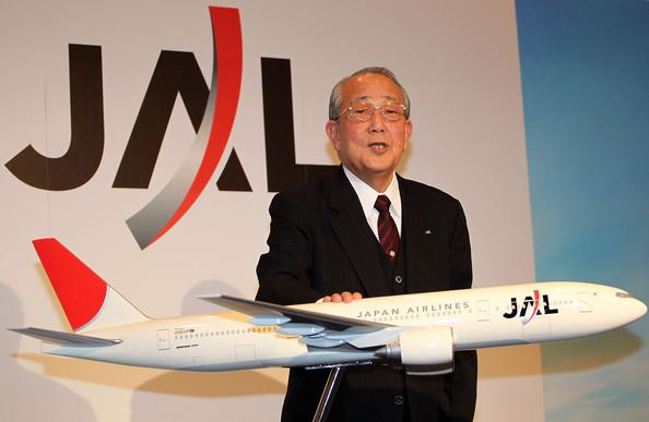 Kazuo Inamori 2