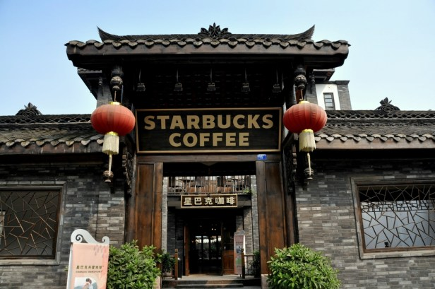 Starbucks china Luckin
