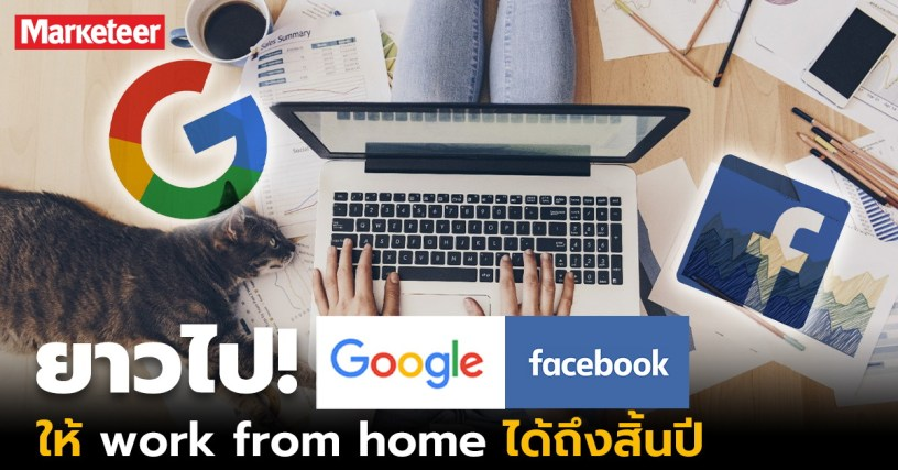 google facebook 1