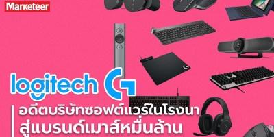 logitech open