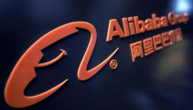 Ban Alibaba