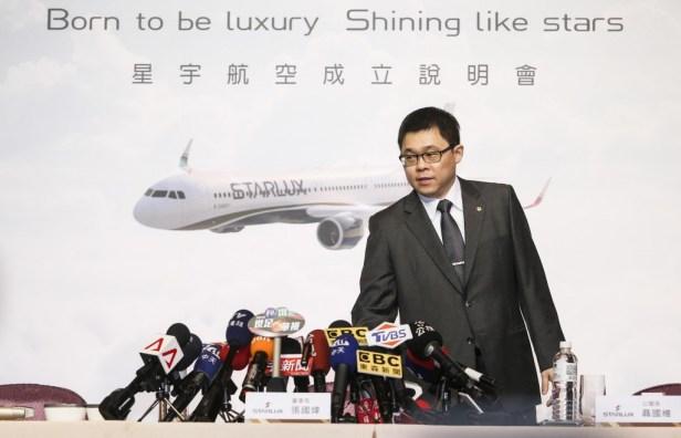 Starlux CEO EVA Air