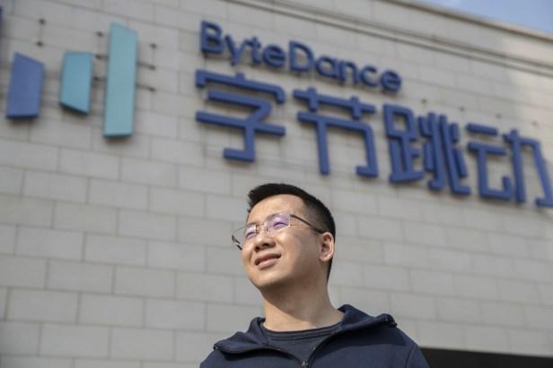 Zhang Yiming 3