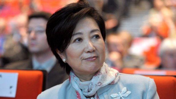 yuriko koike 1