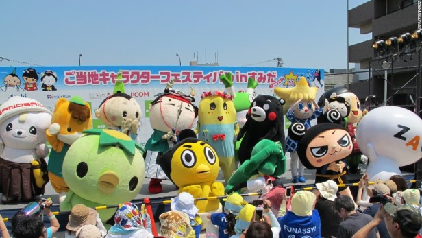 Mascot Japan 2