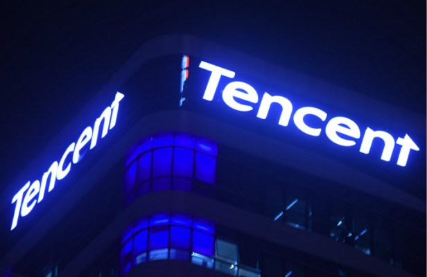 Tencent Miniso