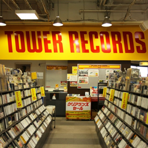 Tower Record Japan2