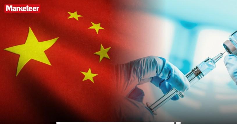 VACCINE-CHINA บริษัทยาจีน