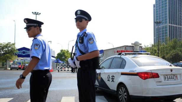 china police Alibaba
