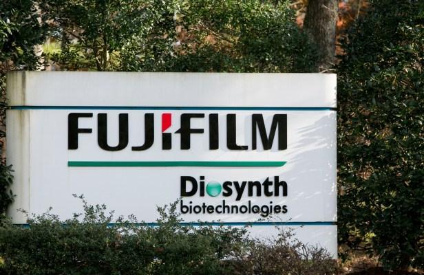 โควิด 7900 Fujifilm