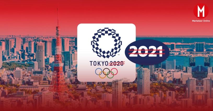 OLYMPIC-TOKYO-POSTPONE---COVER