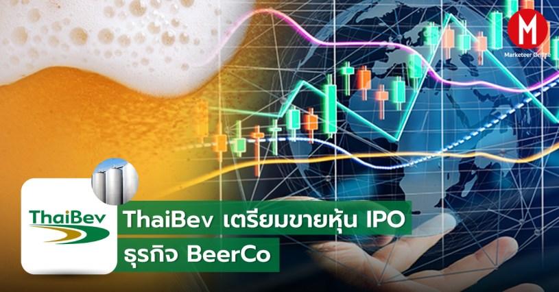 BeerCo