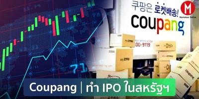 Coupang-IPO