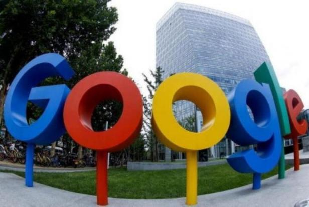 Google Mail online