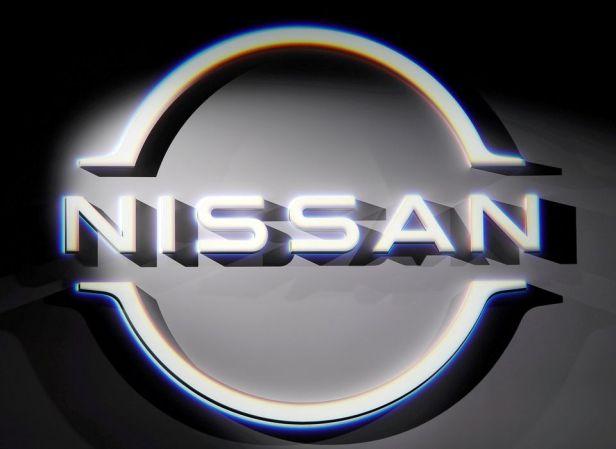 Nissan สะดุด 2