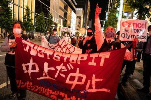 แภวคัดค้าน โตเกียวโอลิมปืก
