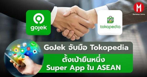GoJek-Tokopedia-