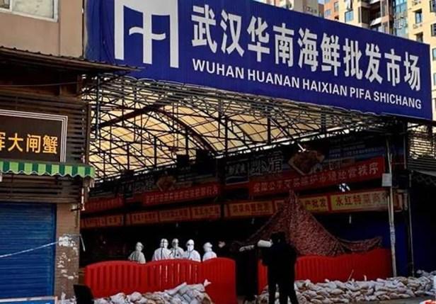 Wuhan การทูตวัคซีน