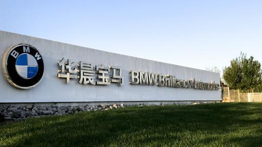 bmw 2 จีน