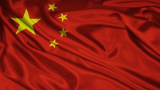 ธงจีน ฺBitcoin