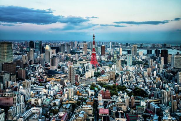 Tokyo Expat