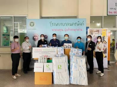 CSR UPC 14_Chiangmai