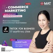E-Commerce_1200x1200-04