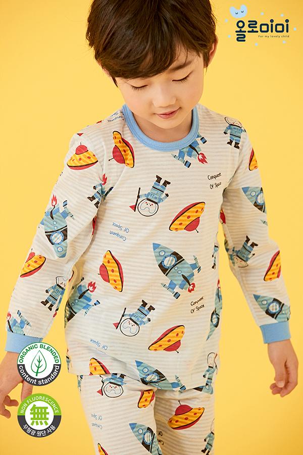 Olomimi Allospace Kid Pyjamas Set