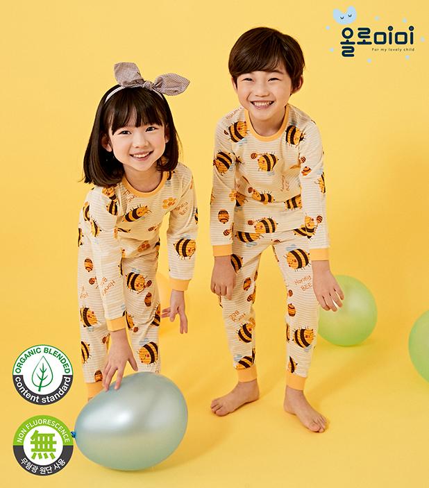 Olomimi Bee Kid Pyjamas
