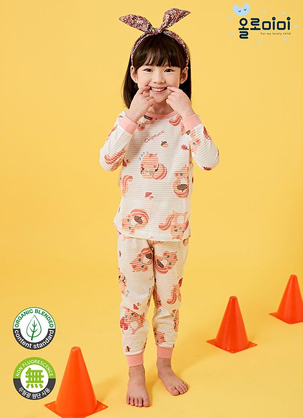 Olomimi Cutie Squirrel Kid Pyjamas Set