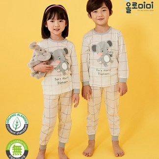 Olomimi My Elephant Kid Pyjamas Set