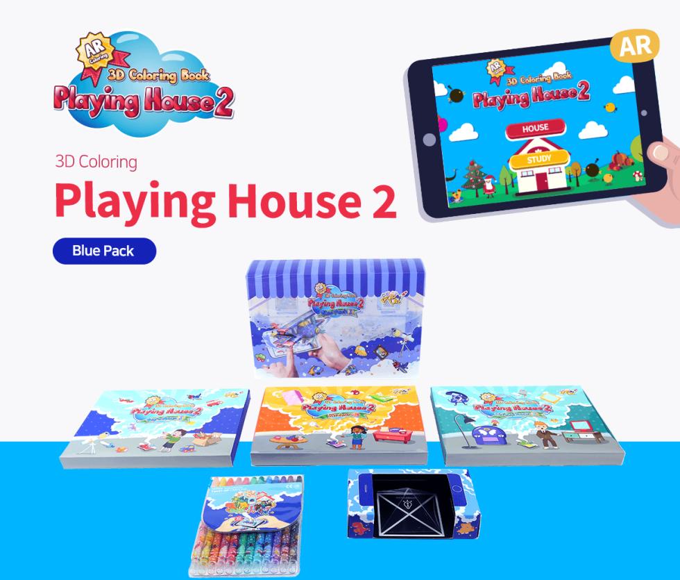 playing house 2 premium