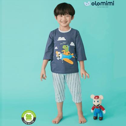 Olomimi Air Plane Organic Kid Pyjamas Set (Blue top with blue striped pants)