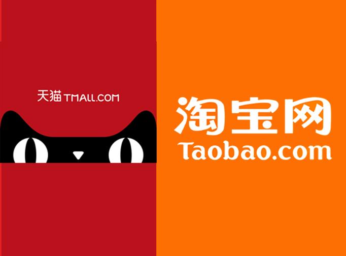 Comment débuter et vendre facilement sur le marché chinois grâce à Taobao ? - Marketing Chine